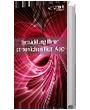 Buchgrafik-klein_cp